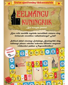 PRELIMINARY GAME KINGDOM